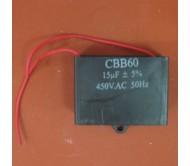 Кондензатор 15mf